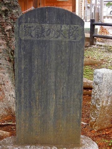 神明神社 (8)