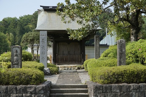 長光寺総門