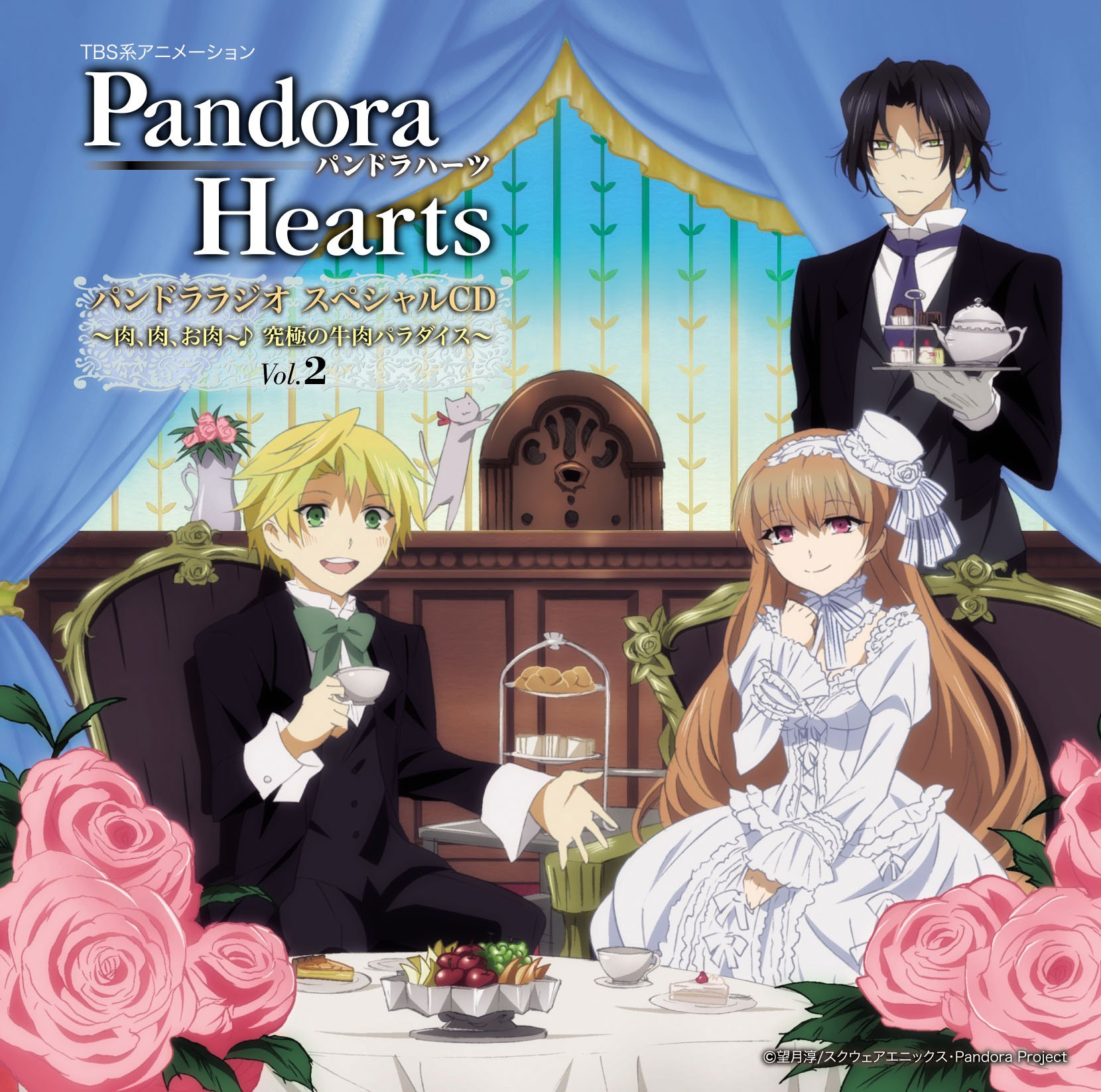 Pandora Hearts Vol 23 Gunstige together with Manga Art Styles Jun Mochizuki together with File Zwei 1 together with Intention Of The Abyss 164319459 besides Ph Break And Vincent 346521679. on pandora hearts vol 3