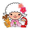 クリスマスと未年のお正月