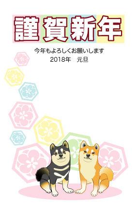 柴犬ペア01