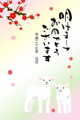 2017年酉年・新着無料年賀状 ...