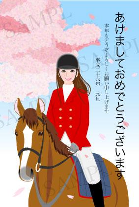 乗馬の女性