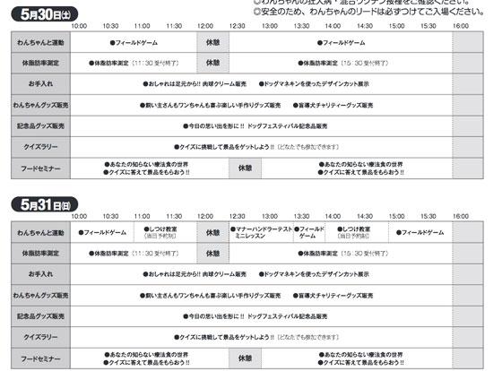 スクリーンショット(2015-05