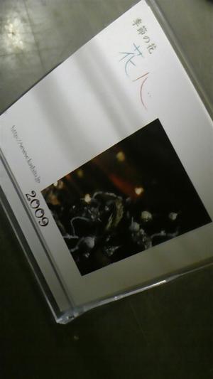 bc3b3c43.jpg
