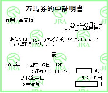 21_naka12