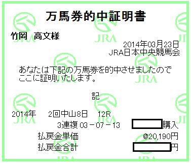 23_naka12