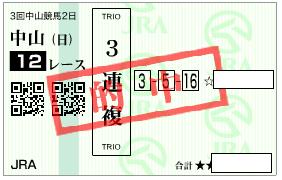 30_naka12