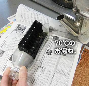 2011011505