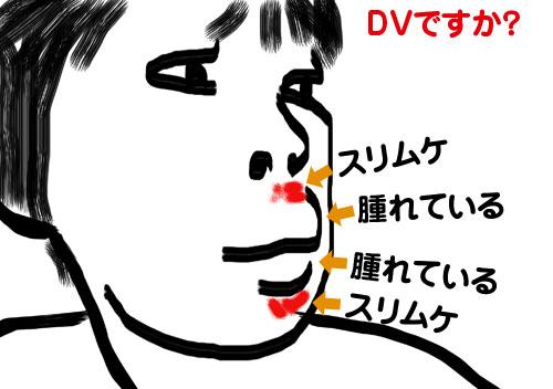 d4f6ab52.jpg