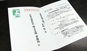 2010121503