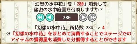 170508f15