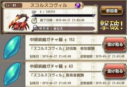 150427raid