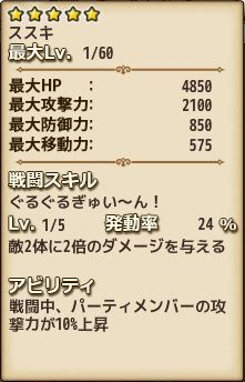 150918susuki