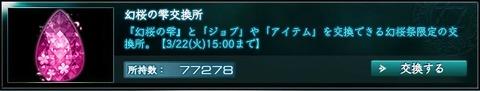 160305x1