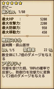 160324f6