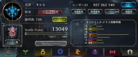 160911sp2
