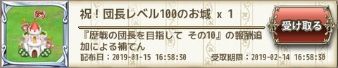 190115f25