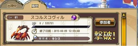 150409raids