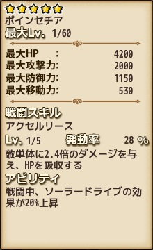 160609f5