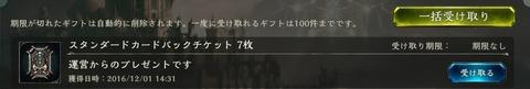 161207sy2