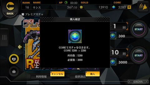 180605l2