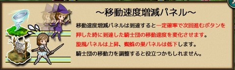 150413e1sokudo