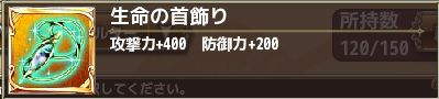 150706ge1hou