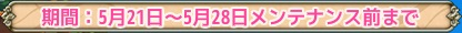 180525f8
