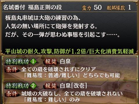 170131spe1maps