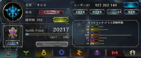 160922sy2