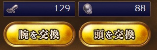 180122mg34