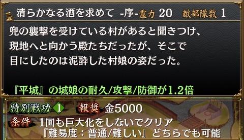160927spe1map1
