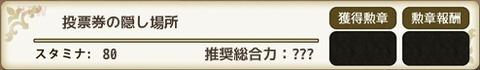 150511bo-nasu3