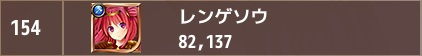 160215f11