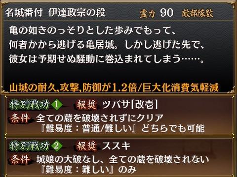 170131spe3maps