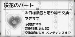 160925f2