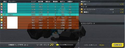 kozu3