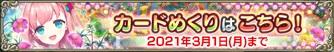 20210226f2