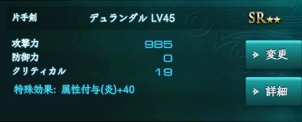 160127x