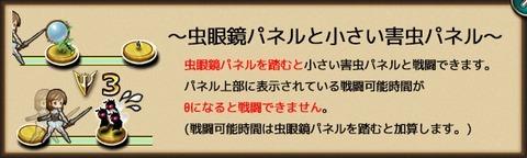 160825fe1map1