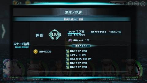 160426x11