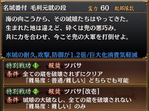 170131spe2maps