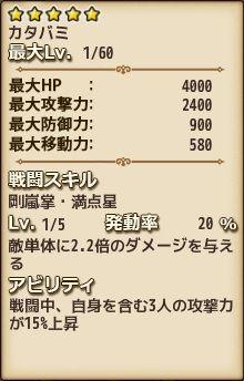 151029ibe5