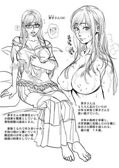 茅子ラフ線画