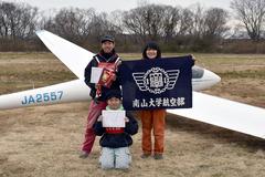 01名名岐南戦・南山チーム