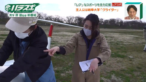安江さんTV出演-02
