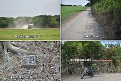 180812-木曽川滑空場-01