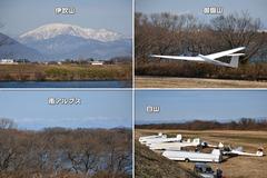 2018_指導員研修会_003