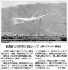 181027〜東海関西・競技会-05-2